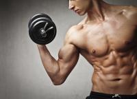 Idées produits de musculation